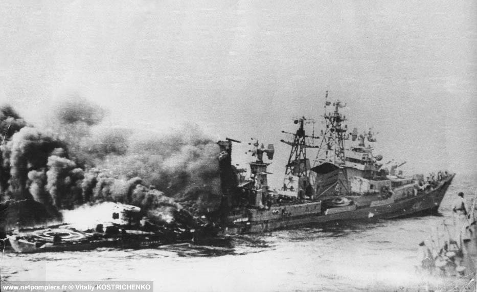Incendie à bord du navire anti-sous marins soviétique Otvazhny le 30 aout 1974.