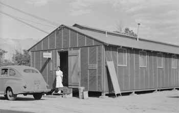 <h2>Service d'urgences de l'hôpital du camp de Manzanar</h2>