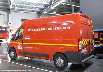 Véhicule de dépollution, Sapeurs-pompiers, Gironde (33)
