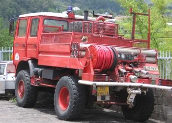 <h2>Camion-citerne pour feux de forêts - Cilaos - La-Réunion (974)</h2>