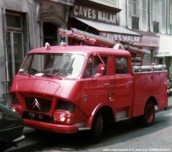 Premier-secours mousse, Sapeurs-pompiers de Paris,  ()