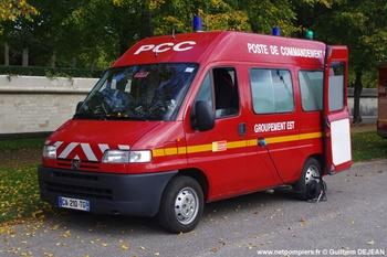 <h2>Véhicule poste de commandement - Compiègne - Oise (60)</h2>
