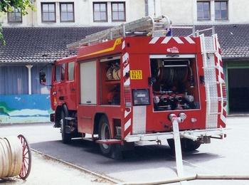 Fourgon-pompe tonne, Sapeurs-pompiers, Côte-d'Or (21)